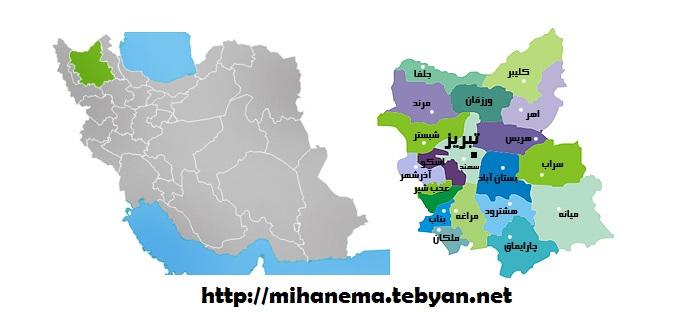 http://mihanma.persiangig.com/image/A_Sharghi/A_Sharghi.jpg