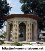 http://mihanma.persiangig.com/image/Gilan/mirza.jpg