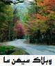 http://mihanma.persiangig.com/image/Golestan/gorgan.jpg