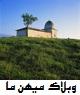 http://mihanma.persiangig.com/image/Golestan/kelale.jpg