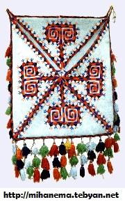 http://mihanma.persiangig.com/image/Golestan/namad--4.jpg