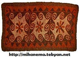http://mihanma.persiangig.com/image/Golestan/namad-2.jpg