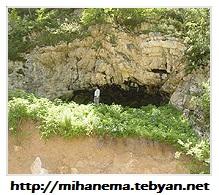 http://mihanma.persiangig.com/image/Golestan/pishine.jpg