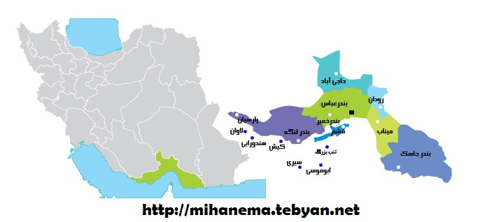 http://mihanma.persiangig.com/image/Hormozgan/Hormozgan.jpg