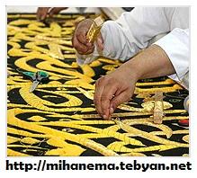 http://mihanma.persiangig.com/image/Hormozgan/ejtemaee%26eghtesadi4.jpg