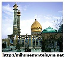 http://mihanma.persiangig.com/image/IRAN/Abdolazim-Hasani.jpg