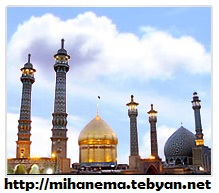 http://mihanma.persiangig.com/image/IRAN/Hazrat-Masoumeh.jpg