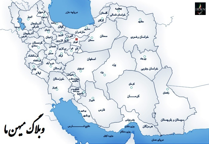 http://mihanma.persiangig.com/image/IRAN/IRAN-MAP.jpg