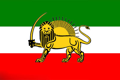 http://mihanma.persiangig.com/image/IRAN/Safahat/Parcham/parcham16.jpg