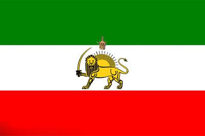 http://mihanma.persiangig.com/image/IRAN/Safahat/Parcham/parcham17.jpg
