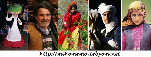 http://mihanma.persiangig.com/image/IRAN/Safahat/aghvam.jpg
