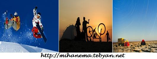 http://mihanma.persiangig.com/image/IRAN/Safahat/jazebeh.jpg