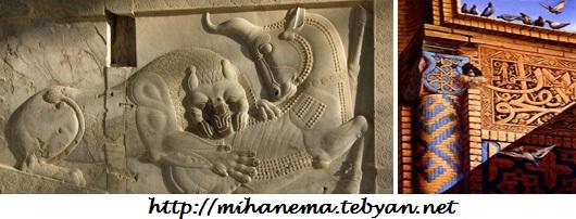 http://mihanma.persiangig.com/image/IRAN/Safahat/taghvim.jpg