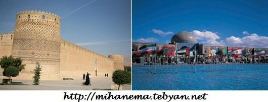 http://mihanma.persiangig.com/image/IRAN/Safahat/tarikh1.jpg