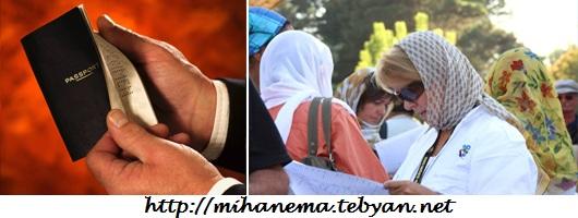 http://mihanma.persiangig.com/image/IRAN/Safahat/viza.jpg