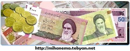 http://mihanma.persiangig.com/image/IRAN/pool.jpg