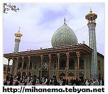 http://mihanma.persiangig.com/image/IRAN/shahcheragh.jpg