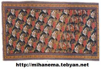 http://mihanma.persiangig.com/image/Kordestan/farshbafi.jpg