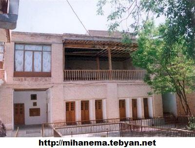 http://mihanma.persiangig.com/image/Kordestan/hajarkhatoon.jpg