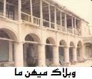 http://mihanma.persiangig.com/image/Kordestan/karvansaraye-saghez.jpg