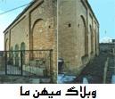 http://mihanma.persiangig.com/image/Kordestan/mohamadbagher.jpg