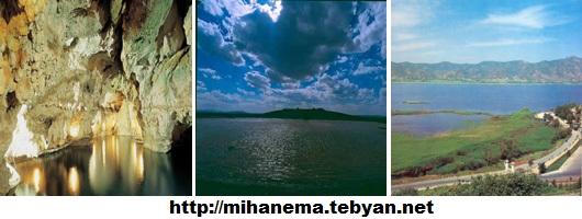 http://mihanma.persiangig.com/image/Kordestan/mohite%20tabii.jpg