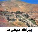 http://mihanma.persiangig.com/image/Kordestan/parke%20abidar%28sanandaj%29.jpg