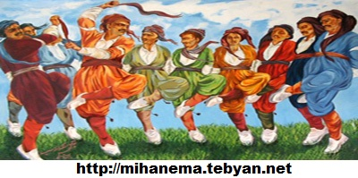 http://mihanma.persiangig.com/image/Kordestan/pooshak.jpg