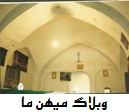 http://mihanma.persiangig.com/image/Kordestan/sheykhnajmedin.jpg