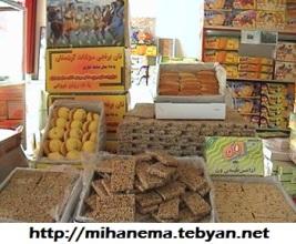 http://mihanma.persiangig.com/image/Kordestan/soghat.jpg