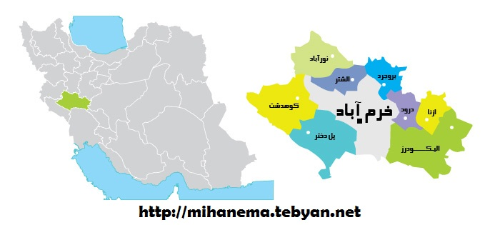 http://mihanma.persiangig.com/image/Lorestan/Lorestan.jpg