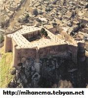 http://mihanma.persiangig.com/image/Lorestan/falakoaflak.jpg