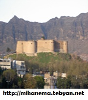 http://mihanma.persiangig.com/image/Lorestan/ghale.jpg