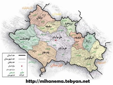 http://mihanma.persiangig.com/image/Lorestan/lorestan-map.jpg