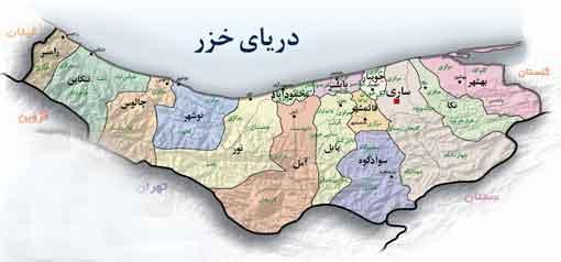 http://mihanma.persiangig.com/image/Mazandaran/mazandaran_map.jpg