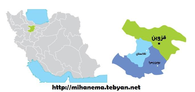 http://mihanma.persiangig.com/image/Qazvin/Qazvin.jpg