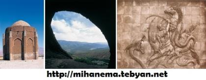 http://mihanma.persiangig.com/image/Qazvin/pishine-tarikhi-qazvin.jpg