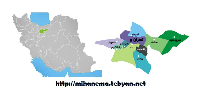 http://mihanma.persiangig.com/image/Tehran/Tehran.jpg