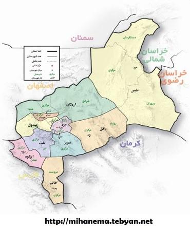 http://mihanma.persiangig.com/image/Yazd/Yazd_Map.jpg